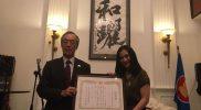 Melody Nurramdhani Laksani menjadi Duta Persahabatan Jepang-ASEAN di Bidang Pangan dan Pertanian