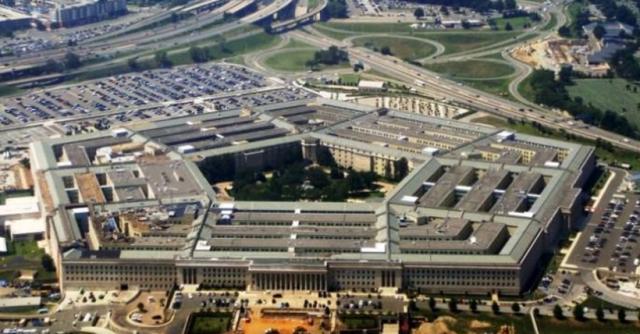 Kantor Kementerian Pertahanan AS yang lebih dikenal dengan nama Pentagon