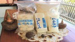 Porang, komoditi yang menjadi sumber ekonomi baru petani Sulsel