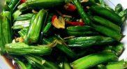 Olahan Sayuran Genjer